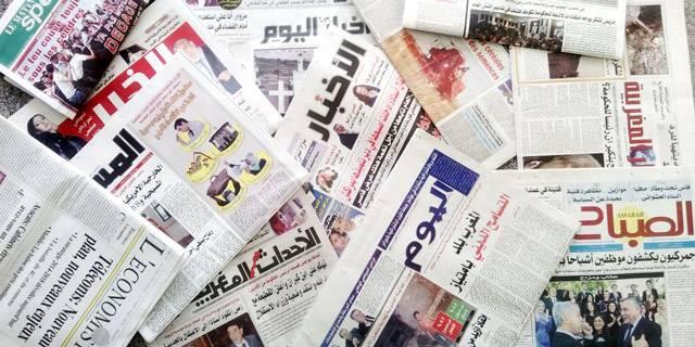 journaux-et-revues-maroc-presse_01